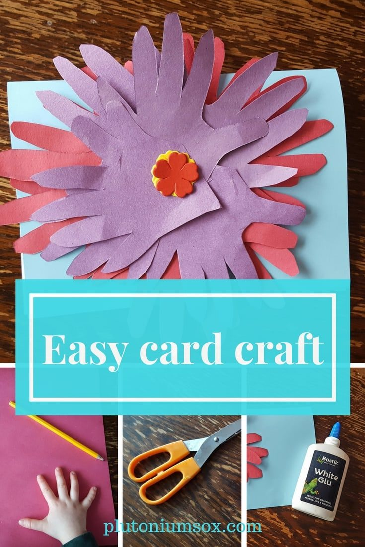 Being a mum to young children is tough. None of us are blessed with lots of time and sometimes it's nice to do a simple handprint craft that toddlers can get involved in. Plus, if you forget to buy a card, you can knock one of these up in minutes! Here's how to make it.